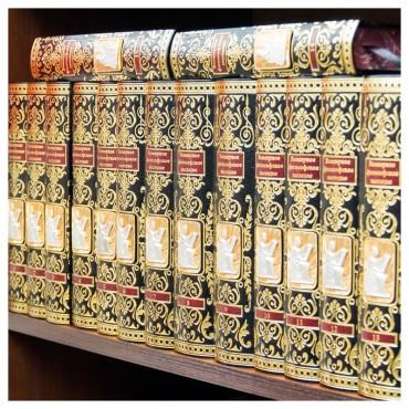 Библиотека Всемирное философское наследие