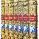 Библиотека Классики в 24 томах