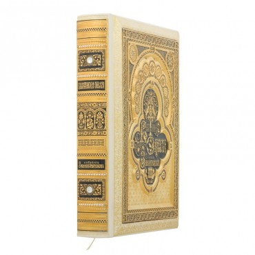 Византийские эмали