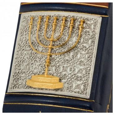 """Книга """"Еврейская мудрость"""""""
