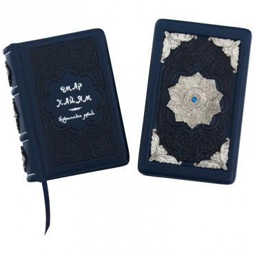 "Книга ""Избранные рубаи"" Омар Хайям"
