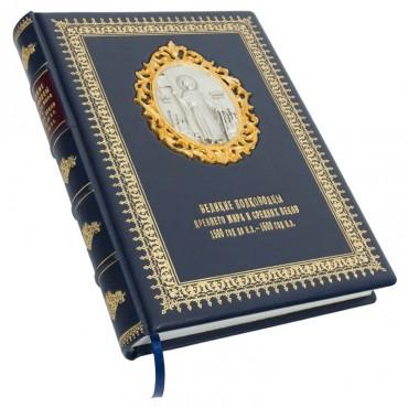 Великие полководцы Древнего мира и Средних веков