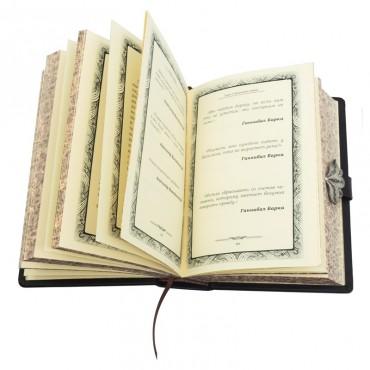 """Книга """"Мудрость лидера"""""""
