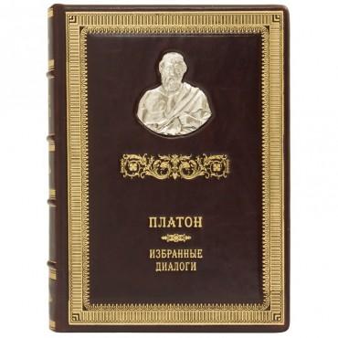 """Книга """"Греческие мыслители"""" Платон"""