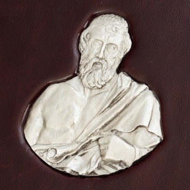 Платон.Греческие мыслители  в кожаном переплёте