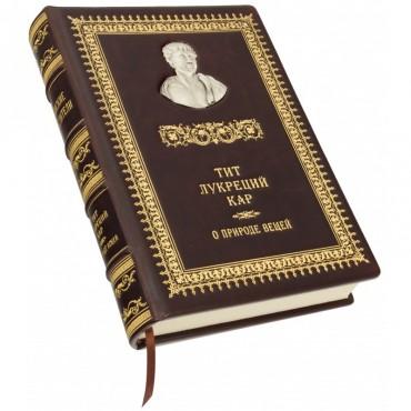 """Книга """"Римские мыслители"""" Тит Лукреций Кар"""