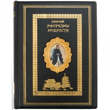 """Книга """"Афоризмы Мудрости"""""""