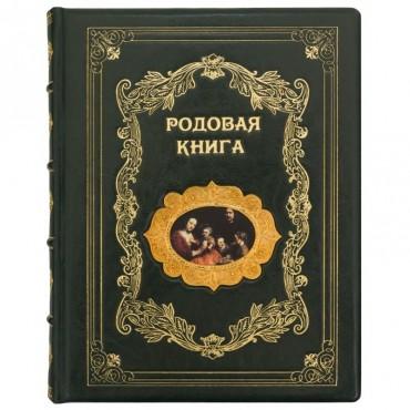 Родовая книга. Владимир Мегре