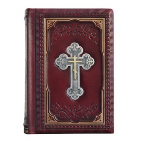 Книга Молитвослов