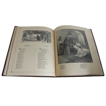 Книга Гайдамаки Т. Шевченко