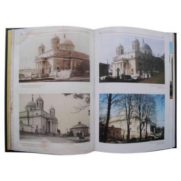 Київ вчора і сьогодні