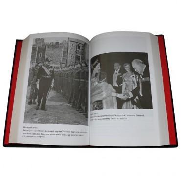 Книга Лучшие речи Черчилля