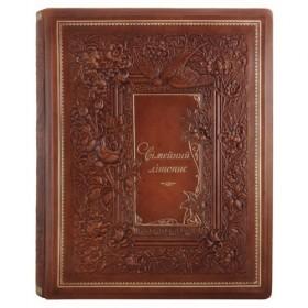 Книга Родословная Сімейний літопис