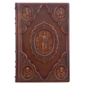 Книга Новый Завет (иллюстрированный)