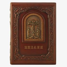 Книга Библия с гравюрами Гюстава Доре