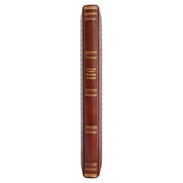 Книга История нотариата